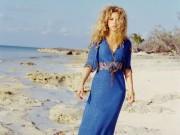 100 Shakira Wallpapers 2c2b7c107972447