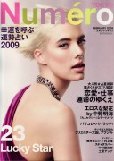 Agyness Deyn - retrospective - 12MQ