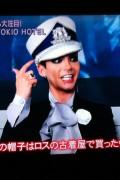 SCREENS - Fuji TV - Sakigake! Music Ranking Eight 8b78d6141437121