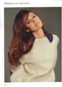 Photos of Past Bond Girls 1dea90147418617