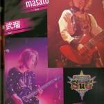 Arena 37C°Speical Vol. 70 - July 2010 07c7ee85008669