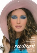 "Katia Zygouli : individual company 2009-2010 ""Radiant"" Af73a292009305"